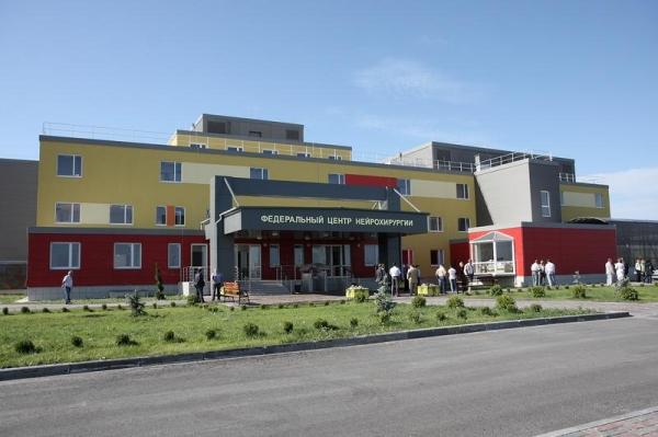 Кардиохирургической центр краевой клинической больницы